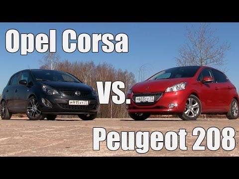 Opel Corsa vs Peugeot 208 Тест драйв от ATDrive.ru
