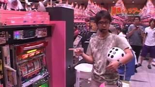 【P-martTV】閉店くんツアー#053 マンモス湖山店 thumbnail