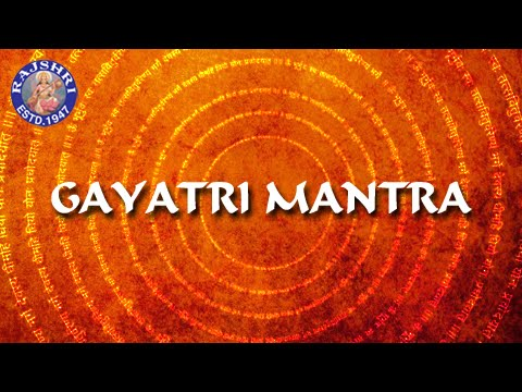 Gayatri Mantra 108 Times With Lyrics - Chanting By Brahmins - गायत्री मंत्र Peaceful Chant