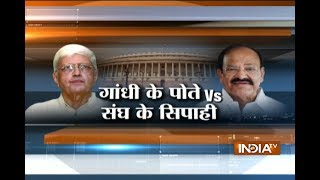 Vice Presidential Election 2017: Venkaiah Naidu vs Gopalkrishna Gandhi