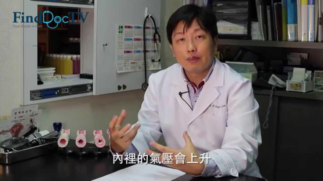 氣胸 (爆肺) 專題 - 陳焯雄醫生@FindDoc.com - YouTube