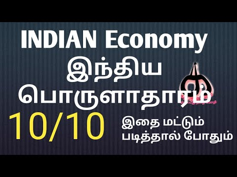 Indian Economy Top Marks 10/10 in Group 2