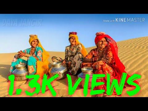 Panido Barsade Mara Ram Re Rajsthani Dj Remix Whatsapp Status Song