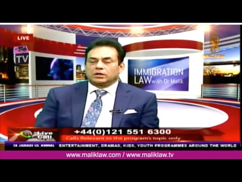 Noor TVs Immigration Law with Dr Malik  17 Jan  2018r