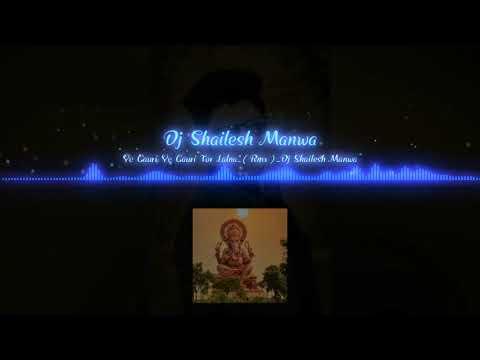 ye-gauri-ye-gauri-tor-lalna_(rmx)_dj-shailesh-manwa