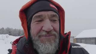 Фильм «Следующая остановка — Северный полюс»  Полная версия