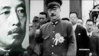 2 сентября 1945   Амурская область   конец ужасной войне