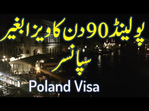 Poland Visawithout Sponsor/Invitation Letter - Complete Process and Requirements.