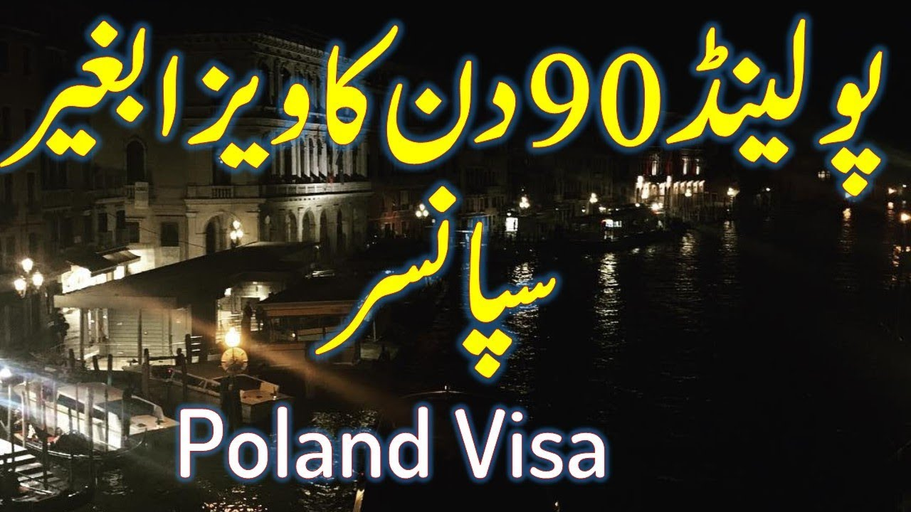 Poland visa without sponsorinvitation letter complete process and poland visa without sponsorinvitation letter complete process and requirements stopboris Choice Image