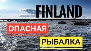 РЫБАЛКА В ФИНЛЯНДИИ (часть 4) * ЛОВЛЯ ЩУКИ В КАМНЯХ * ОПАСНАЯ РЫБАЛКА!!!