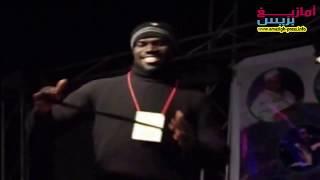 """رقص افريقي على موسيقى أجمل اغاني ريفية في العالم """"امزرين"""" """"ارشيدة ايورينو"""""""