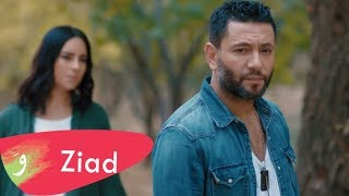 Download Ziad Bourji - Shou Helou [Music Video] / زياد برجي -  شو حلو Mp3 and Videos