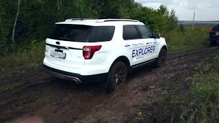 Ford Explorer Удивил! Луаз И Внедорожники Ищут Оффроад + Форд Эксплорер 2017