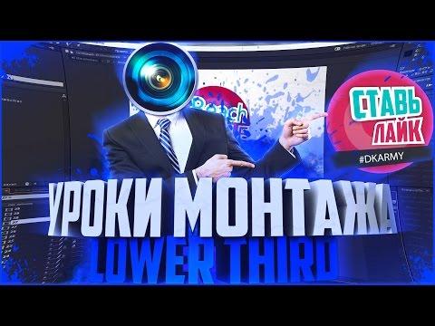 Скачать SONY Vegas Pro 13 бесплатно на русском
