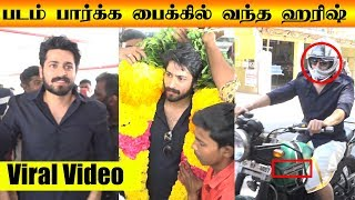Harish Kalyan Watches The Movie with Fans - Exclusive Video | Ispade Rajavum Idhaya Raniyum