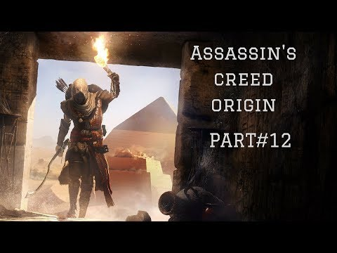Assassin's creed origin : Gameplay Walkthrough Part 12 - Queen Cleopatra