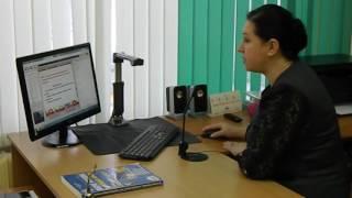 Дистанционное обучение в школах