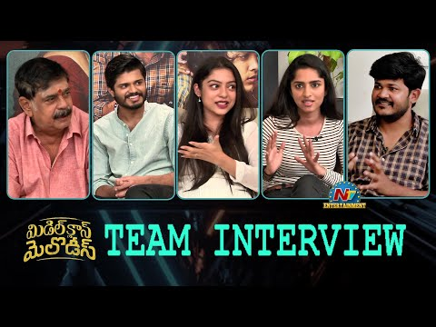 Middle Class Melodies Team Interview | Anand Deverakonda | Varsha Bollamma | NTV ENT