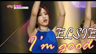 [Solo Debut] ELSIE(feat.KI-O) - I