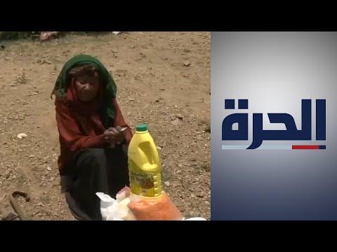 تزايد مستويات العنف ضد النساء في اليمن