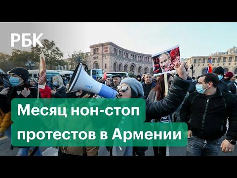 Никол Пашинян и оппозиция — что произошло за месяц протестов в Армении