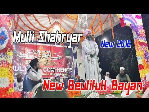 Mufti Shahryar New Beutifull Bayan / Taqreer 2018 || From Nagar Katia Odisha - 2018