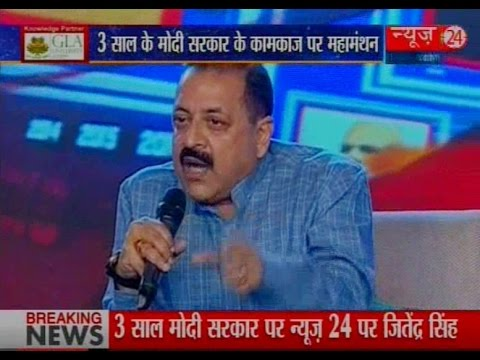 NEWS 24 (MANTHAN) Jitendra Singh BJP politician debate (Manak Gupta)