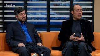 بامداد خوش - باغداری - صحبت با فریدون فروتن و محمد یما نبی زاده  در مورد گلها
