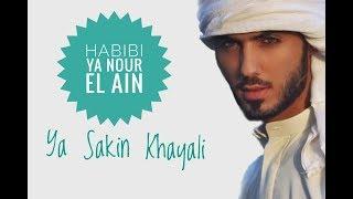 Habibi Ya Nurul Aini Versi EDM + Lirik