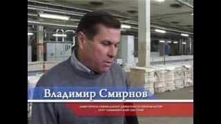 Новости о предприятии ООО