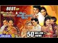 Gambar cover Best of Hum Aapke Hain Koun and Hum Saath-Saath hai   Rajshri Hits   Salman Khan, Saif Ali Khan