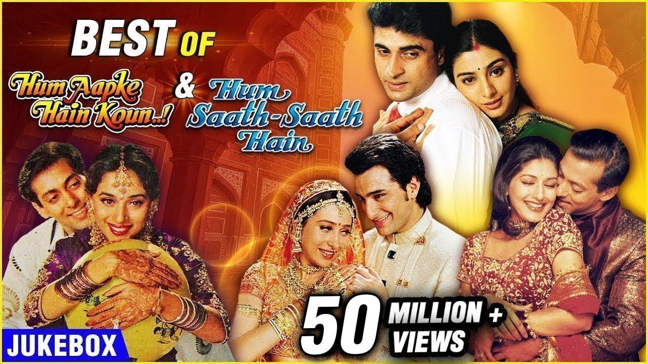 Download Best of Hum Aapke Hain Koun and Hum Saath-Saath hai | Rajshri Hits | Salman Khan, Saif Ali Khan