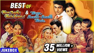 Best of Hum Aapke Hain Koun and Hum Saath-Saath hai | Rajshri Hits | Salman Khan, Saif Ali Khan
