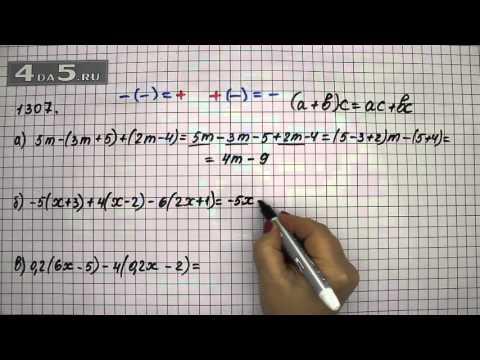 Упражнение 1342. Вариант А. Б. В. Математика 6 класс Виленкин Н.Я.