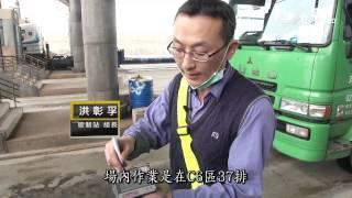 20130107小人物大英雄第54集_大船入港