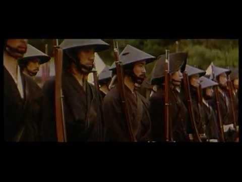 Le Dernier Samourai poster