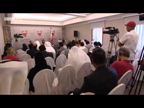 BBC1: Crackdown in Bahrain (Short Report) 15/04/2011