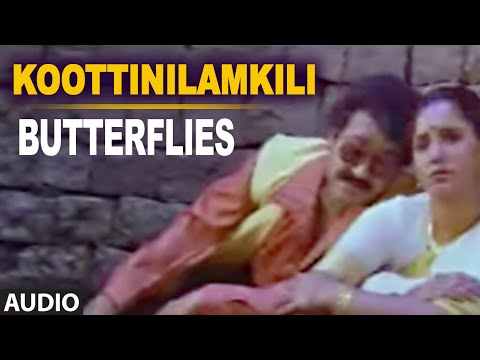 Koottinilamkili Full Audio Song || Butterflies || Mohanlal, Aishwarya