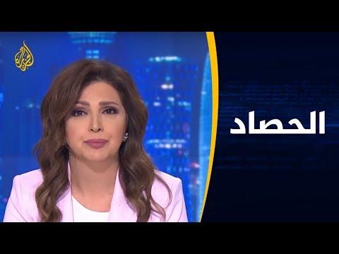 الحصاد- ما دلالات إعلان الحوثيين وقفهم استهداف السعودية؟  - نشر قبل 4 ساعة