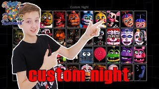 КИРИЛЛ играет в ПЯТЬ НОЧЕЙ С ФРЕДДИ 7: Ultimate Custom Night!