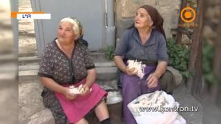 Արցախի Կոլխոզաշեն գյուղում դեռ ապրում է թոնրում հաց թխելու գեղեցիկ ավանդույթը