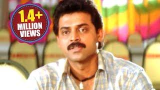 Suryavamsam Scene - Bhanu Prasad In Shanti Marriage - Venkatesh, Raadhika, Meena