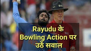 India A Cricket Team (Sports Team)