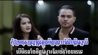 Neang chea piphob lok knhom- នាងជាពិភពលោកខ្ញុំ SD 168 /Khemarak Sereymon