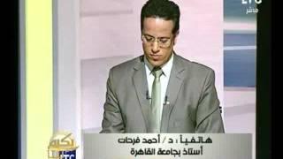 شاهد أقوي تعليق لأستاذ بجامعة القاهرة حول فساد منظومة التعليم الفني في مصر