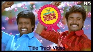 Varuthapadatha Valibar Sangam Tamil Movie | Song | Title Track Video | Sivakarthikeyan, Soori