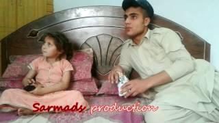 """""""Dhamki"""" L Pashto Funny Video L Sarmads L 2016"""
