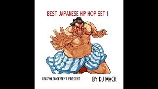 DJ MACK   Knowledgement   Best Japanese HIP HOP mixtape1