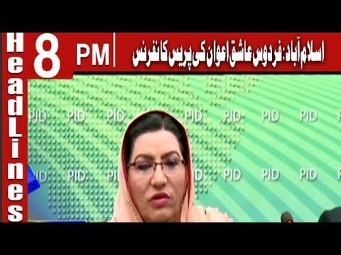HEADLINE 8 PM | 23 April 2019 | CHANNEL FIVE Pakistan