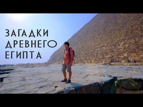 Ондраш Сабо: Истоки вечности - Начало. Документальный проект ЛАИ
